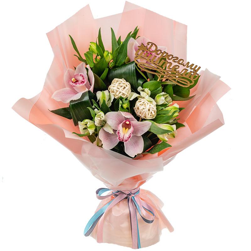 Модные букет цветов недорого киев, красивый